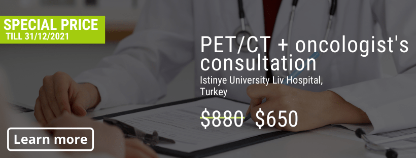 PET/CT+Consultation with oncologist
