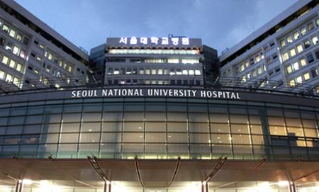 Check best treatment prices in Republic of Korea at Seoul National University Hospital (SNUH)