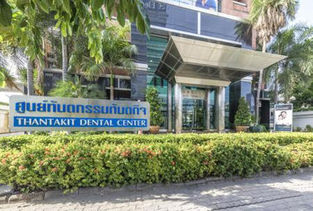 Find Crown Lengthening prices at Thantakit International Dental Center in Thailand
