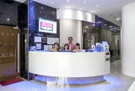 Check best treatment prices in Malaysia at Imperial Dental Specialist Center