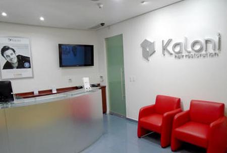 Find Hair transplant prices at Kaloni Guadalajara in Mexico
