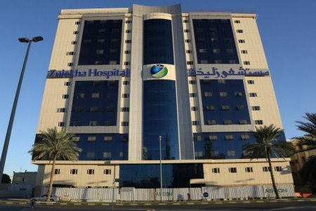Find Hematology Oncology prices at Zulekha Hospital Sharjah in United Arab Emirates