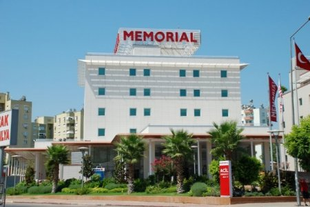 Find In Vitro Fertilization (IVF) prices at Memorial Antalya Hospital