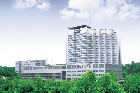Find Immunology prices at Samsung Medical Center in Republic of Korea