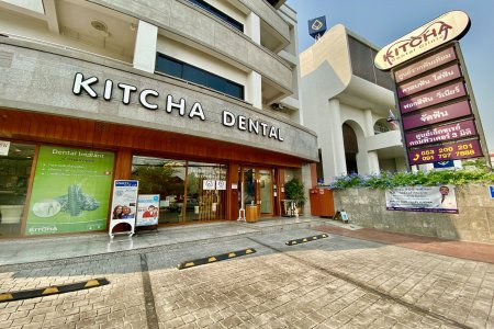 Find Implant-Supported Dental Bridge prices at Kitcha Dental Clinic