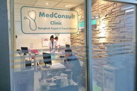 Find Alcohol abuse examination prices at MedConsult Bangkok Medical Clinic