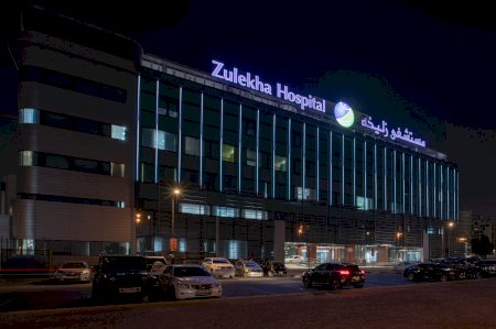 Find Urology prices at Zulekha Hospital Dubai in United Arab Emirates