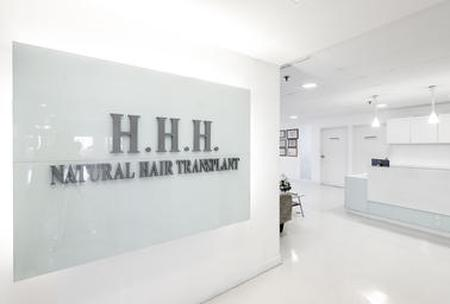 Find Hair transplant prices at HHH Natural Hair Transplant Center in Thailand